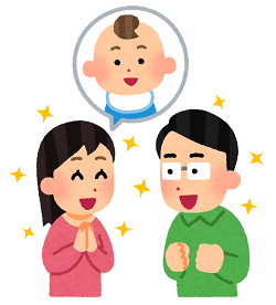 赤ちゃんができて喜ぶ夫婦のイラスト