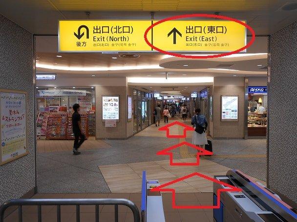 道順1 小田急線本厚木駅東口改札