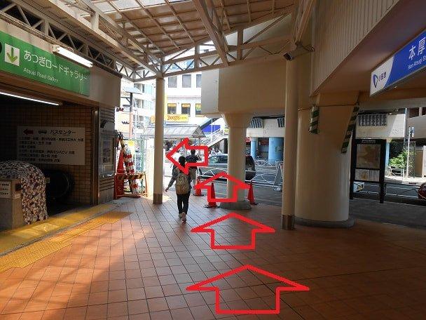 道順5 本厚木駅東口出口