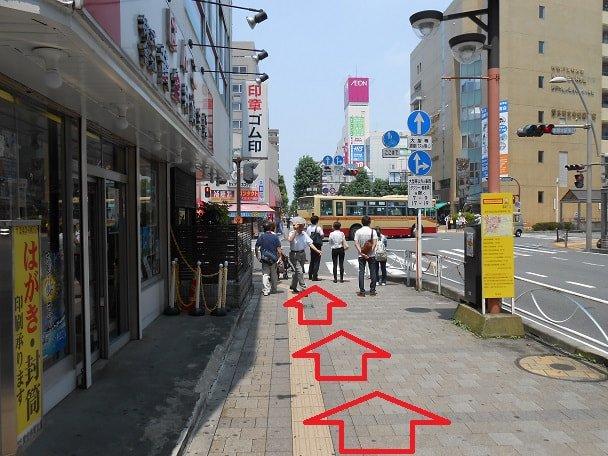 道順6 株式会社黄金井資生堂前