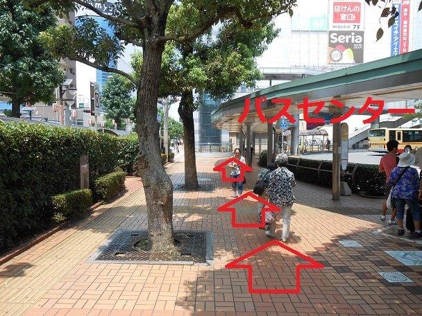 道順10 バスセンター前