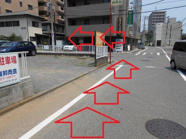 道順18 美容院hitotoki前の交差点