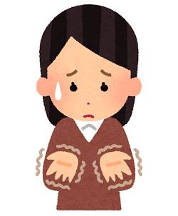 手のこわばりに困惑する女性のイラスト