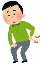腰痛の男性のイラスト