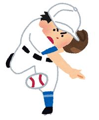 野球 ボールを投げる男性のイラスト