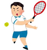 テニス スイングをする男性のイラスト