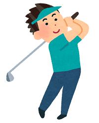 ゴルフ スイングをする男性のイラスト